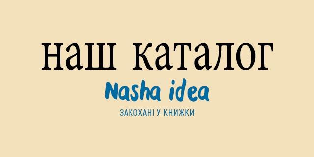 Nasha idea