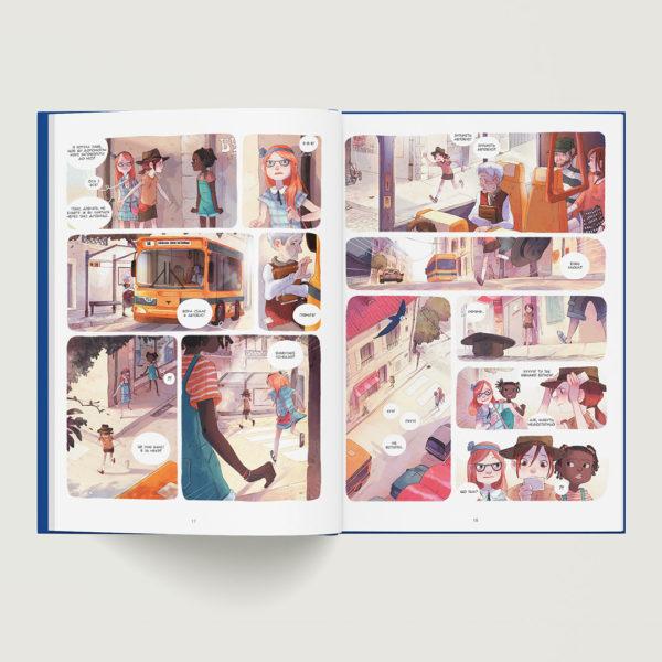 Щоденники Вишеньки Том 2